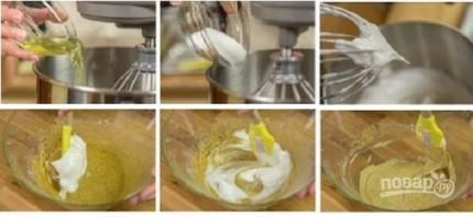 Воздушный чайный пирог - фото шаг 3