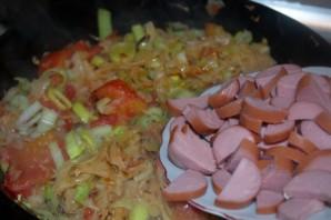Пирог с капустой и овощами - фото шаг 6