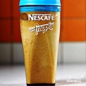 Кофе-фраппе - фото шаг 4