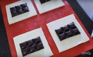 Очень простые шоколадные слойки - фото шаг 2