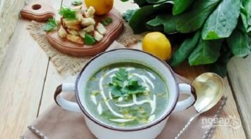 Крем-суп из шпината (оригинальный рецепт) - фото шаг 6