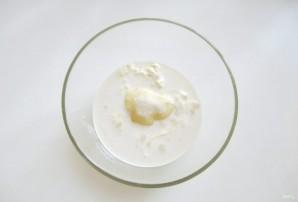 Сдобный пирог с черешней - фото шаг 3