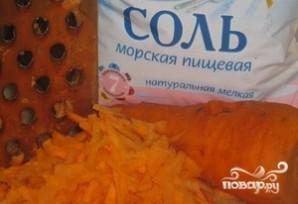 Тушеная свекла с морковью - фото шаг 1