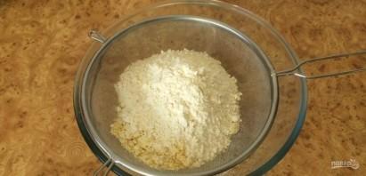 Рассыпчатый яблочный пирог - фото шаг 1