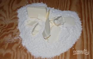 Сладкий пирог на День Святого Валентина - фото шаг 1