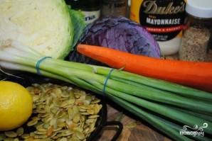 Овощной салат с тыквенными семечками - фото шаг 1