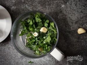 Котлеты из нута с йогуртовым соусом - фото шаг 2
