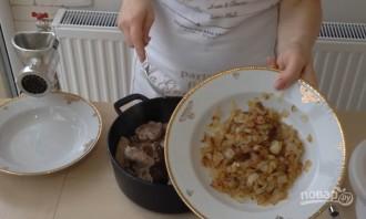 Пирожки в духовке с мясом и другой начинкой - фото шаг 2