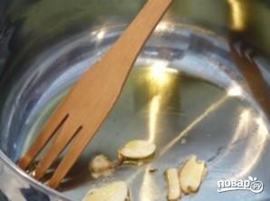 Томатный суп-пюре простой - фото шаг 1