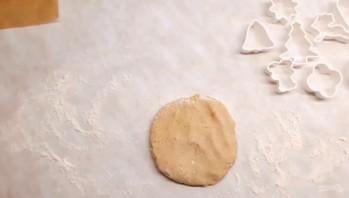 Имбирное рождественское печенье - фото шаг 3