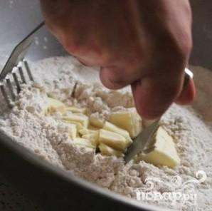 Смородиновые булочки - фото шаг 1