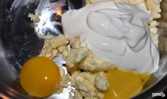Песочное печенье с безе - фото шаг 1