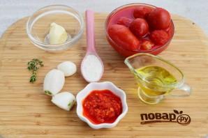 Классический томатный суп - фото шаг 1