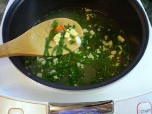 Легкий суп без мяса - фото шаг 7