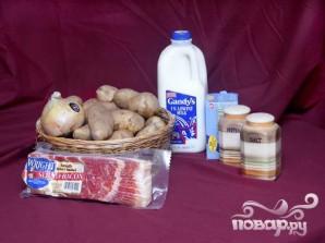 Суп с картофелем - фото шаг 1