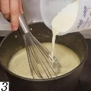 Суп из стеблей сельдерея - фото шаг 3