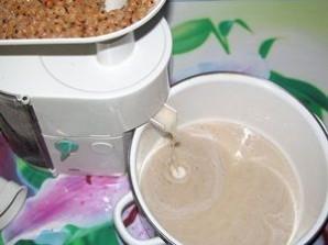Варенье из смородины золотистой - фото шаг 2