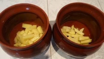 Жаркое из курицы, картошки и грибов - фото шаг 3