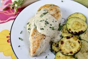 Соус для жареной курицы - фото шаг 7
