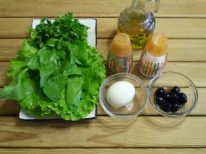 Салат био - фото шаг 1
