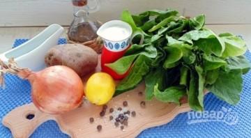 Крем-суп из шпината (оригинальный рецепт) - фото шаг 1