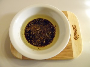 Закуска из баклажана с овощами - фото шаг 5