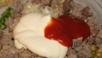 Вкусный салат из говядины - фото шаг 7