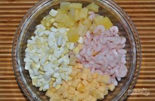 Салат из креветок и ананасов - фото шаг 2