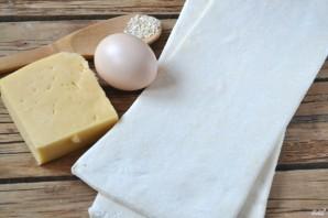 Пирог из слоеного теста с сыром - фото шаг 1