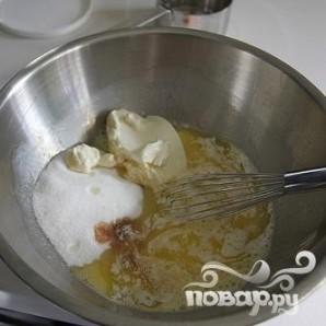 Клюквенно-яблочный пирог - фото шаг 2