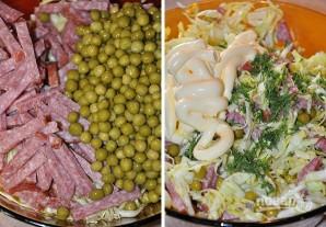 Салат из капусты свежей - фото шаг 3