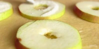 Пирожки песочные с яблоками - фото шаг 3