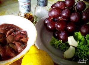 Салат с виноградом и куриной печенью - фото шаг 1