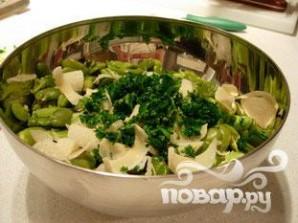 Бобовый салат с сыром пармезан - фото шаг 9