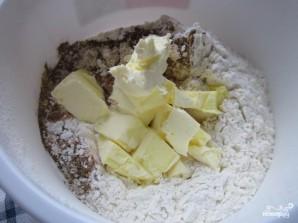 Тыквенный пирог с медом - фото шаг 4