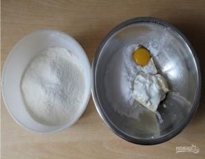 Песочное тесто на печенье - фото шаг 1