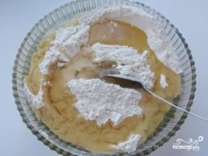 Постный черничный пирог - фото шаг 2