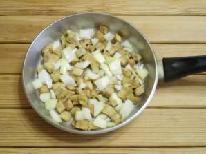 Салат из баклажанов и болгарского перца - фото шаг 2