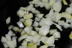 Вегетарианский суп с рисом - фото шаг 3