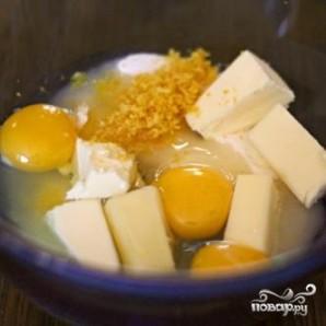 Лимонный тарт - фото шаг 2