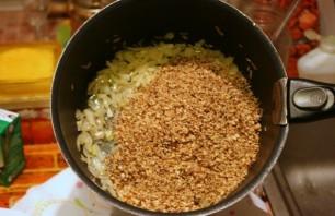 Мясо кусочками, запеченное в духовке - фото шаг 5