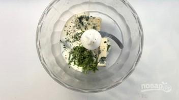Салат с сельдереем, яблоком и голубым сыром - фото шаг 3