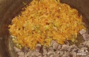 Штрудель с мясом и картошкой - фото шаг 7