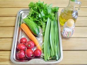 Салат из зелени и овощей - фото шаг 1