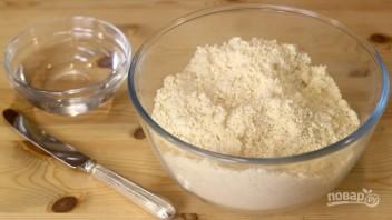 Песочное тесто - фото шаг 2