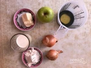 Луково-яблочный соус - фото шаг 1