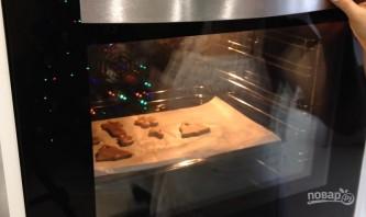 Домашнее имбирное печенье - фото шаг 12