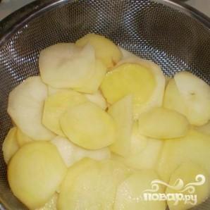 Макрусус с овощами - фото шаг 1
