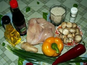 Рис с грибами и овощами - фото шаг 1