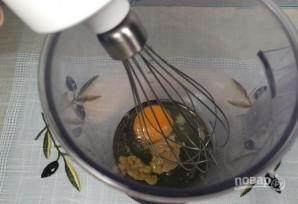 "Салат ""Печень под шубой"" - фото шаг 1"